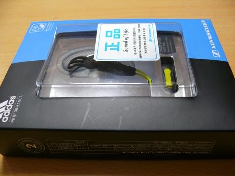 젠하이저 MX680i 박스