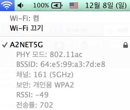 Mac OS WIFI 확인