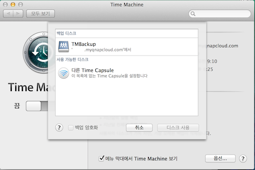 screenshot_timemachine