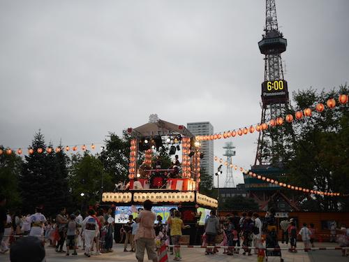 삿포로 여름 축제