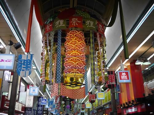 삿포로 타누키코지