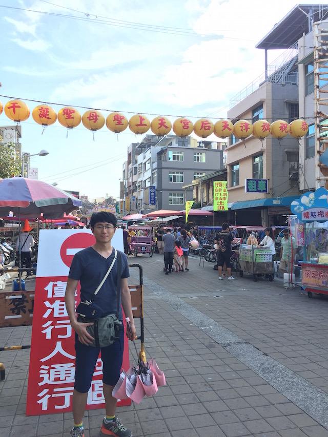 치진 / 旗津 / Qijin