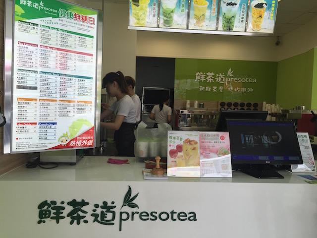 鮮茶道Presotea