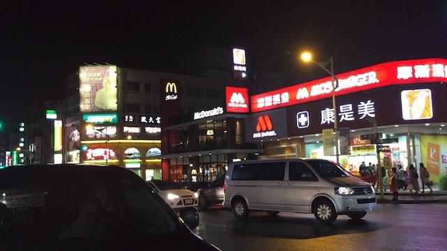 중산로 / 中山路 / Zhongshan Road