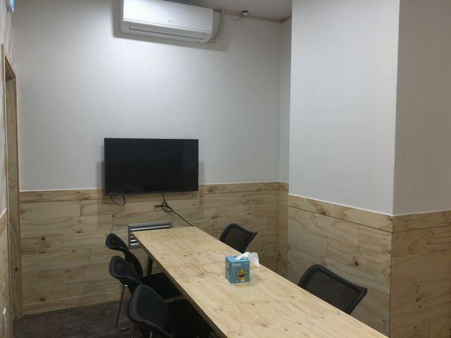 카페 일공공 - 세미나 룸