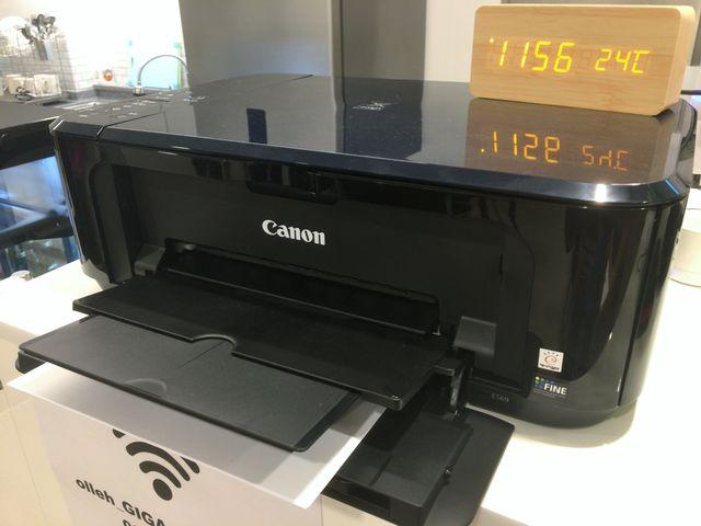 카페 일공공 - 프린터